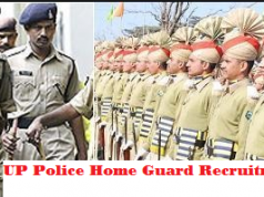 up police home guard recruitment
