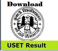 uset result
