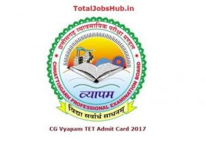 CG Vyapam TET Admit Card 2017