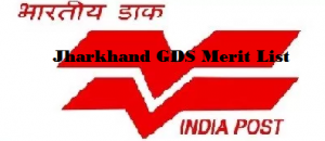 Jharkhand GDS Merit List