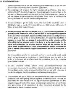 Jharkhand gds selection process