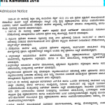 rte karnataka admission notification
