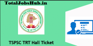 tspsc trt hall ticket