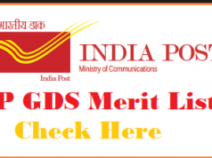 up gds merit list