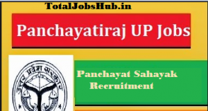 up panchayat sahayak recruitment