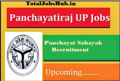 up panchayat sahayak recruitment