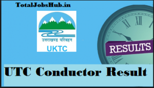 utc conductor result
