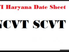 iti haryana date sheet