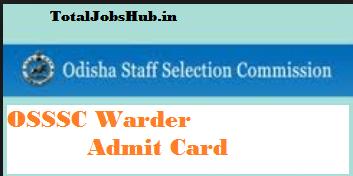 osssc warder admit card