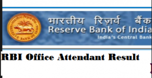 rbi office attendant result