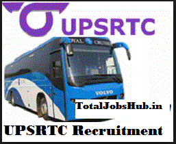 up roadways recruitment