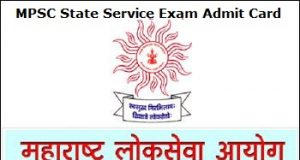 mpsc state service exam admit card