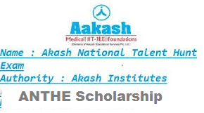 Anthe Scholarship 2020 Aakash National Talent Hunt Exam Class 8 9 10