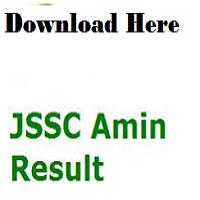 jssc amin result