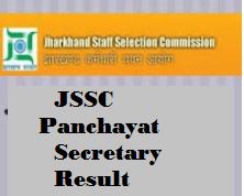 jssc panchayat secretary result