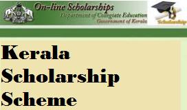 kerala scholarship