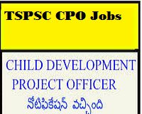 tspsc cdpo notification