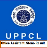 uppcl office assistant result