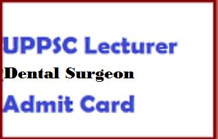 uppsc lecturer admit card