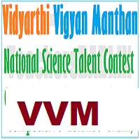 vvm registration