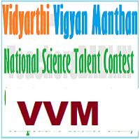 vvm registration