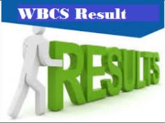 wbcs result