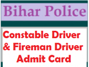 bihar police constable driver admit card
