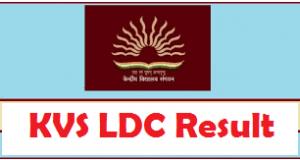 kvs ldc result