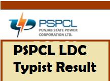 pspcl ldc typist result