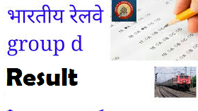 Image result for railway group d result