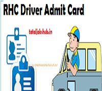 rhc driver admit card