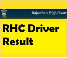 rhc driver result