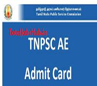 TNPSC Assistant Engineer Hall Ticket