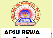 apsu rewa result