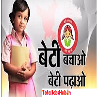 beti bachao beti padhao application form