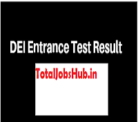 dei entrance exam result