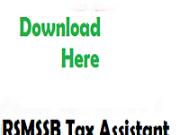 rsmssb tax assistant admit card