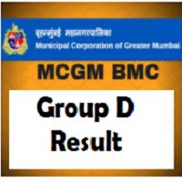 MCGM Group D Result
