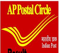 ap postal circle result
