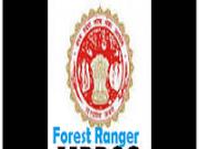 mppsc forest ranger result
