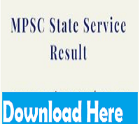 mpsc state service result