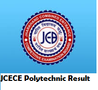 Jharkhand Polytechnic Result
