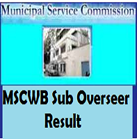 MSCWB Sub Overseer Result