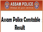 assam police constable result