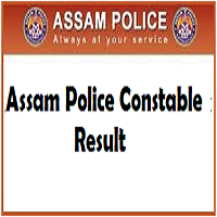 assam police constable result
