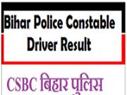 bihar police constable driver result