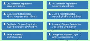 CCS University Merit List 2020, CCSU Meerut Admission Cut Off List
