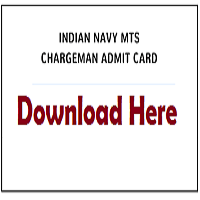 indian navy mts admit card