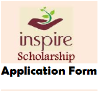 inspire scholarship application form