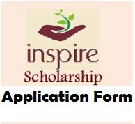 inspire scholarship application form